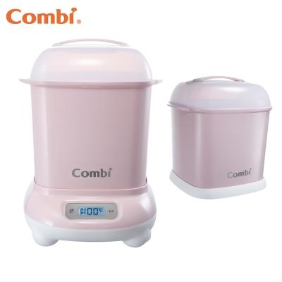【麗嬰房】Combi Pro 高效烘乾消毒鍋 + 奶瓶保管箱(優雅粉)