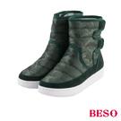 BESO 勁酷率性 鋪棉迷彩吸震防滑靴~綠