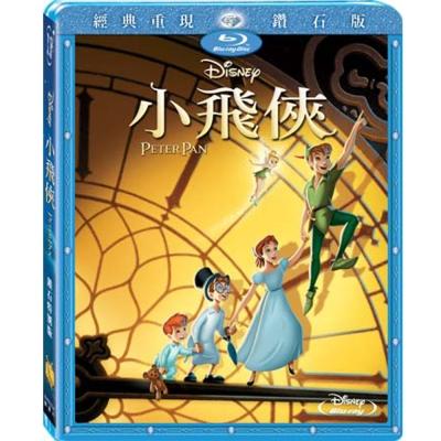 小飛俠-鑽石版-藍光-BD