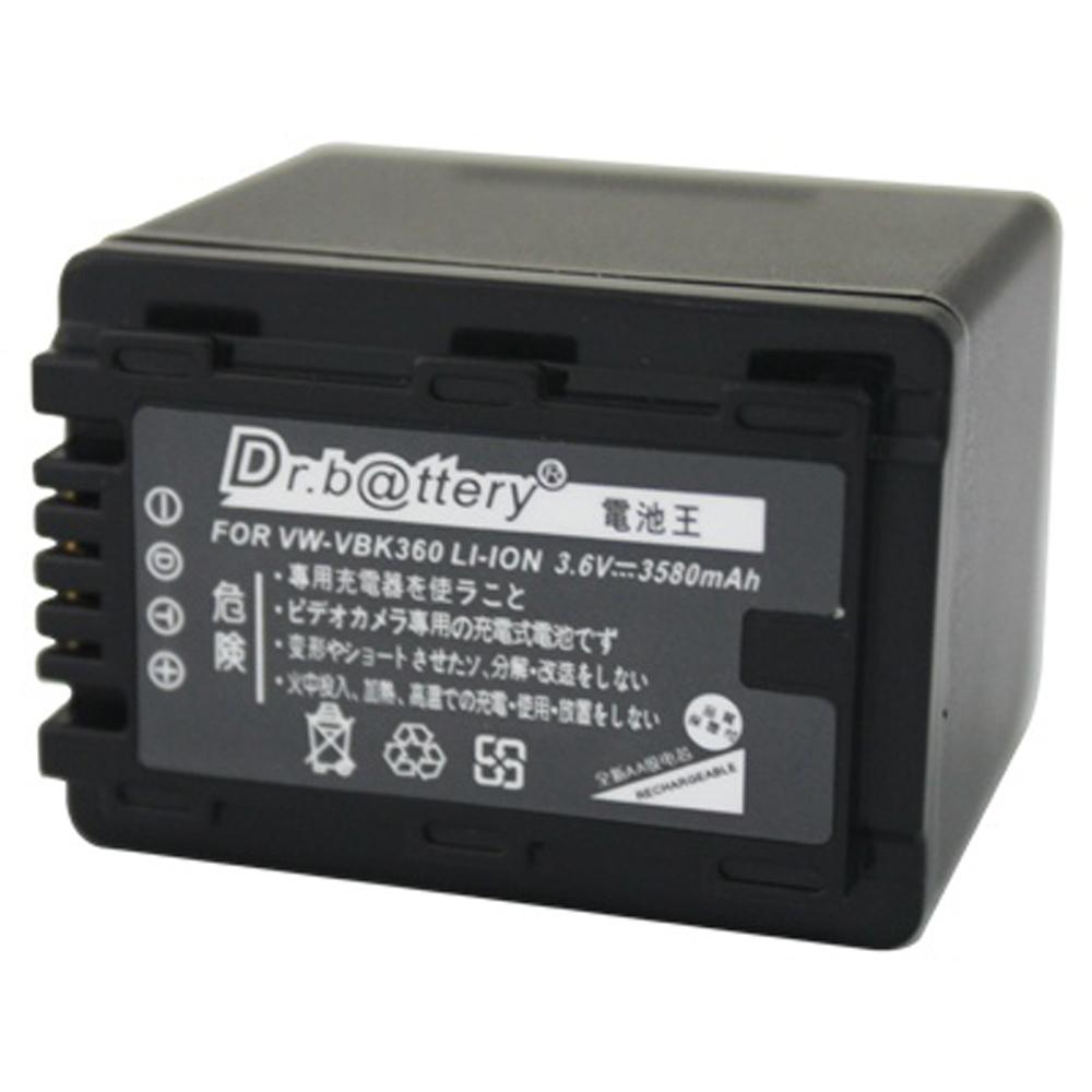 電池王 For Panasonic VW-VBK360 高容量鋰電池