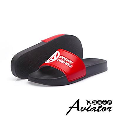 Aviator*韓國空運-PAPERPLANES正韓製經典配色厚底運動拖鞋-黑紅