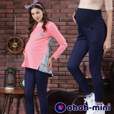 ohoh-mini 孕婦裝 時尚貼腿保暖孕婦褲-2色