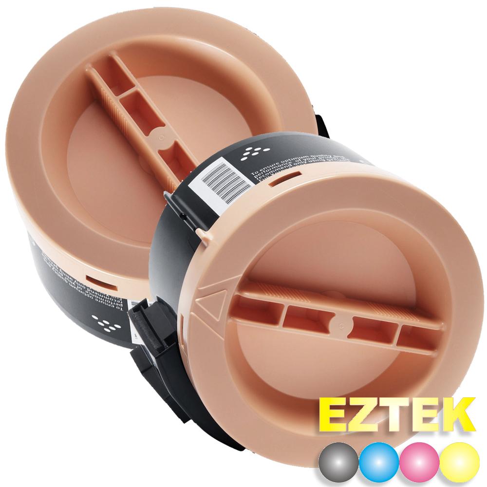 EZTEK Fuji-Xerox CT201610 高容量環保碳粉匣(2支)