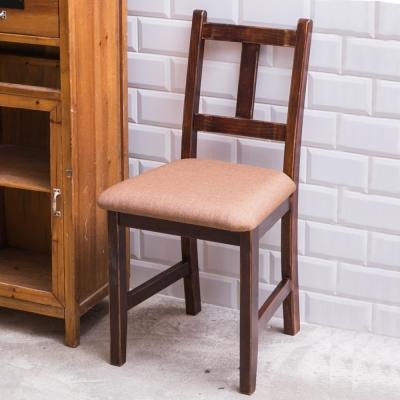 CiS自然行實木家具- 南法實木餐椅(焦糖色)深咖啡椅墊