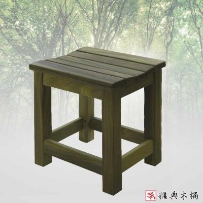 雅典木桶  頂級綠檀木 35.5cm  綠檀板凳