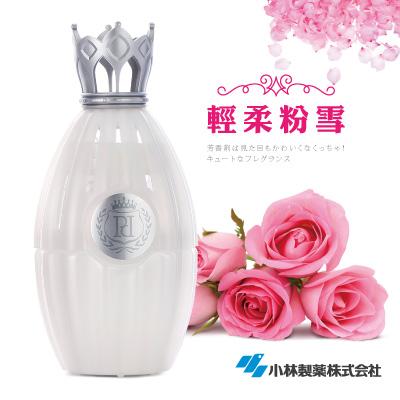 日本小林製藥香花蕾PINK PINK香水香氛-輕柔粉雪(正廠貨)-2入