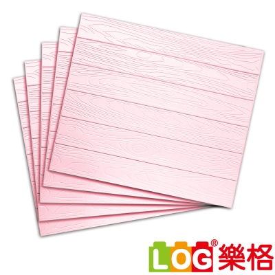 LOG樂格 3D立體深凹木皮紋 兒童防撞牆貼 -粉紅色 X5入(防撞壁貼/防撞墊)