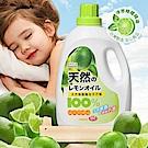 HIKARI日光生活  天然檸檬精油洗衣精1800ml / 嬰幼兒可用