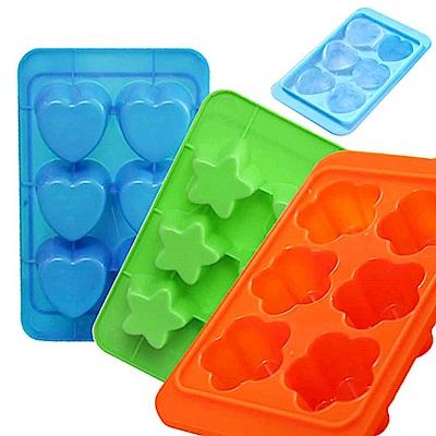 愛心/花朵/星星 可愛迷你造型製冰盒 冰塊模 冰磚(1組3入)
