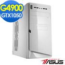 華碩B360平台[赤焰邪神]雙核GTX1050獨顯電玩機