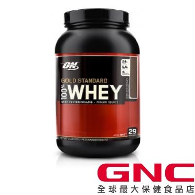 GNC健安喜-ON-100-乳清蛋白飲品-907公