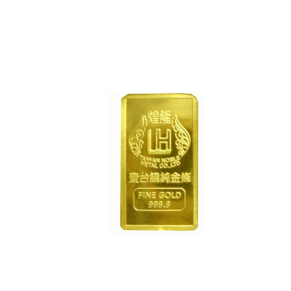 『限時89折』【煌隆】壹錢黃金條塊兩塊