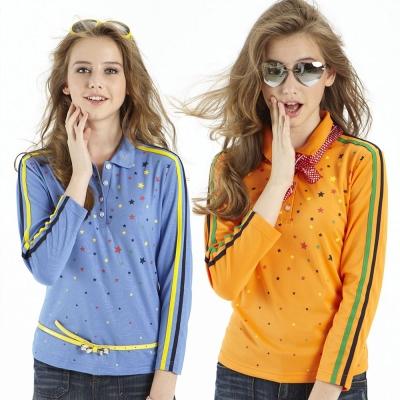 【LEIDOOE】 抗UV女衣長袖POLO衫/53267籃紫/53268橘色
