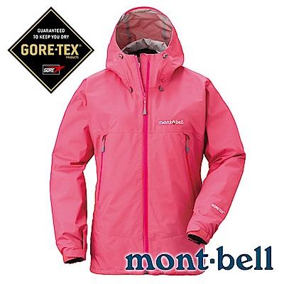 mont-bell 女 GORE-TEX 防水外套 雨衣『桃紅』 1128341