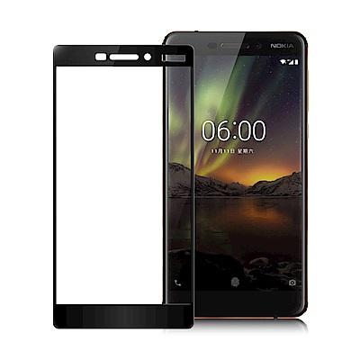 Xmart for Nokia 6 2018 超透滿版 2.5D 鋼化玻璃貼-黑