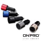 ONPRO GT-2P01 4.8A雙USB車用充電器-快