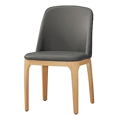 品家居 提比餐椅2入組合(三色可選)-48x61x83cm免組