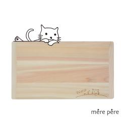 日本製 mere pere 貓咪檜木砧板(大) (8H)