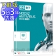 ESET NOD32  防毒軟體5台三年版下載版 product thumbnail 1