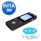 TranSay 4G雙向智能口譯機