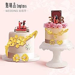 點睛品幸福六月新娘