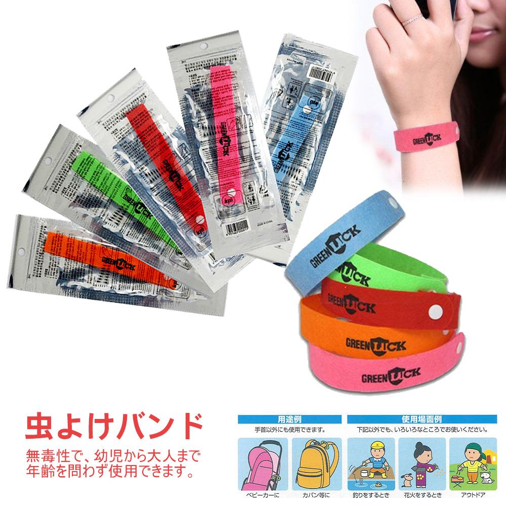 kiret防蚊手環20入隨身驅蚊-超柔軟材質