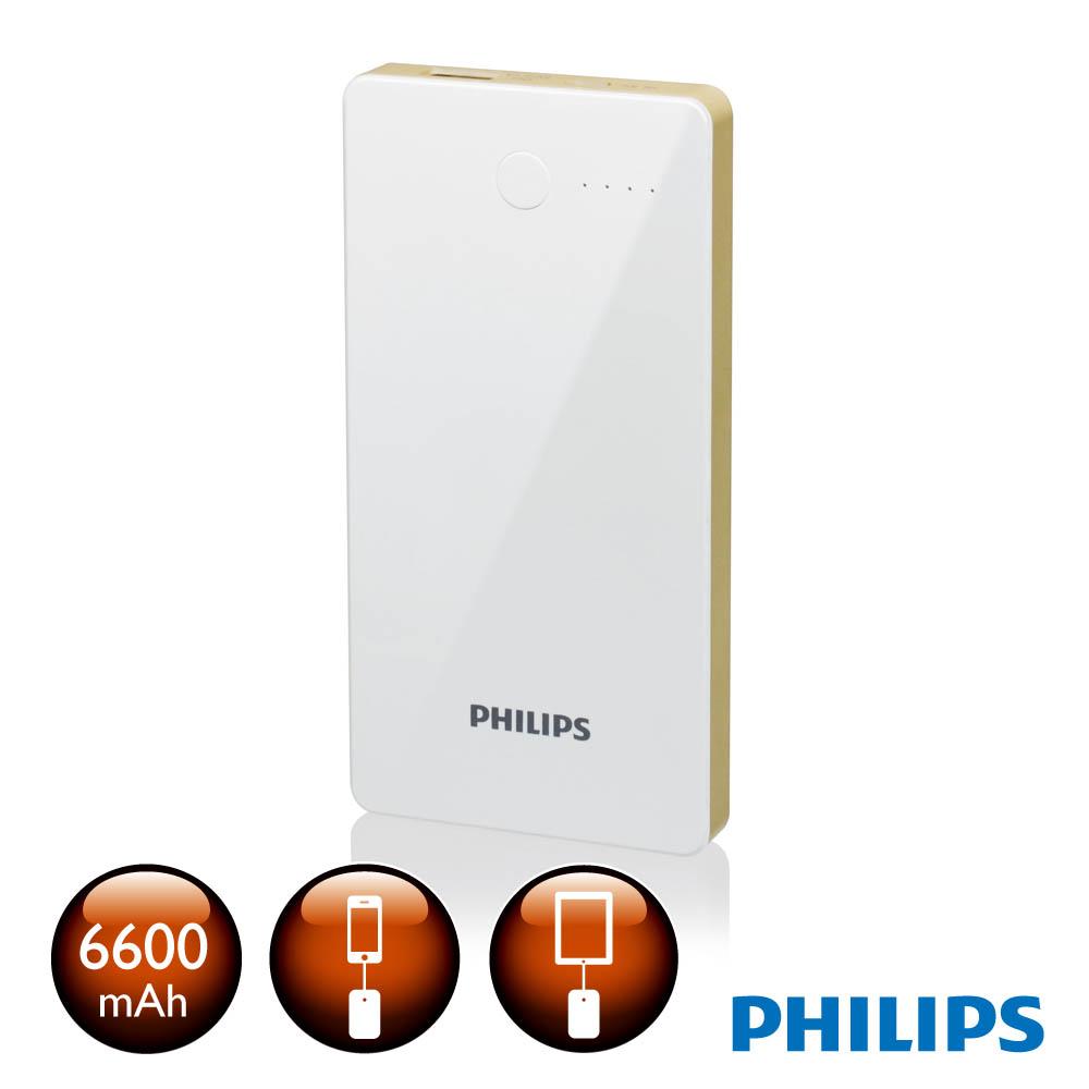 PHILIPS 飛利浦 6600mAh 2.1A 超薄型行動電源(白)