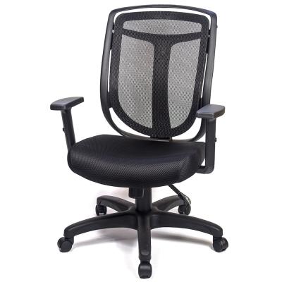 aaronation 愛倫國度 - 設計師系列造型T把手電腦椅