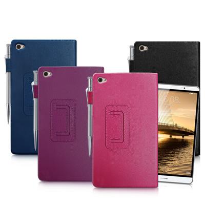 HUAWEI MediaPad M2 8.0 經典商務書本式 磁扣支架保護套