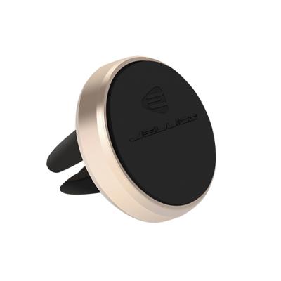 JELLICO 出風口夾扇式 磁吸手機架/JEO-H055