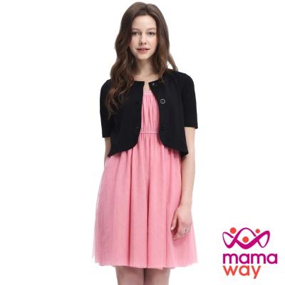 Mamaway 假西裝外套紗紗裙孕婦.哺乳洋裝(共二色)