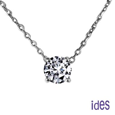 ides 愛蒂思 精選50分E/SI1八心八箭車工鑽石項鍊/四爪固定式