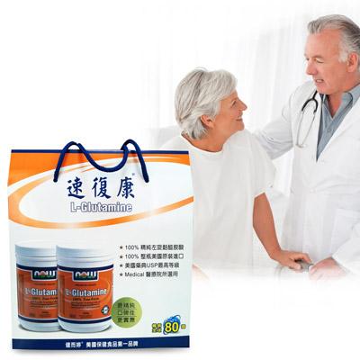 NOW健而婷 速復康優惠禮盒-醫療級左旋麩醯胺酸(450公克/瓶) 2瓶組