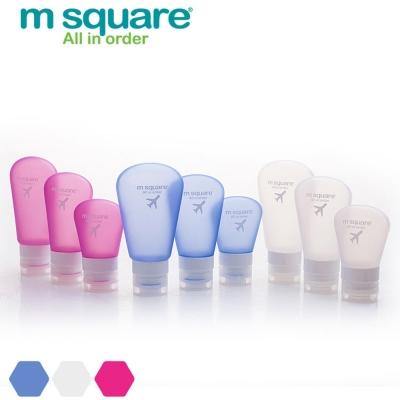 m square 便攜分裝瓶SML