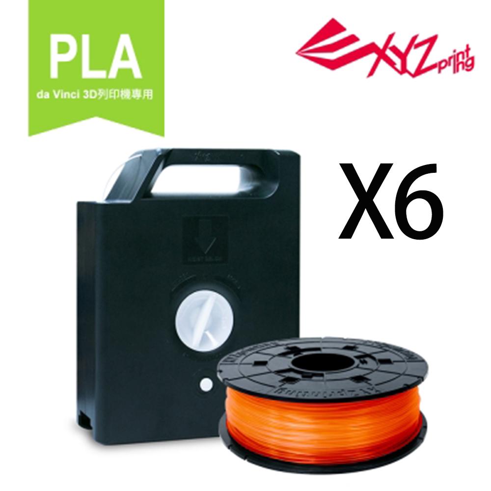 (六入) XYZ Printing 3D列印PLA耗材-透明橘