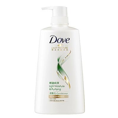DOVE 多芬 輕盈純淨潤髮乳 700ml
