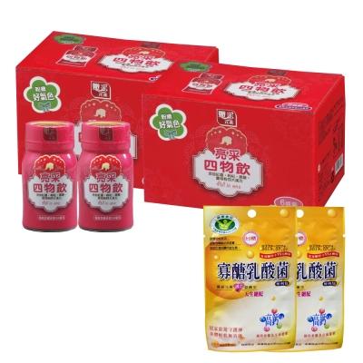 台糖-亮采四物飲-62ml-x24瓶-即期良品-贈