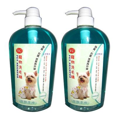 YC 寵物洗毛精1000ml 2瓶 增艷柔順-成、幼、犬、貓適用