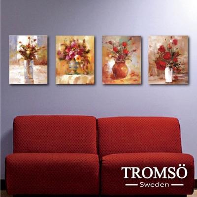 TROMSO時尚無框畫-風尚花卉 (4件1幅)