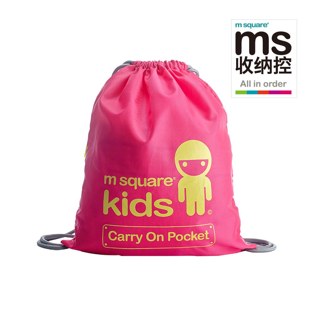 m square 兒童折疊式後背包