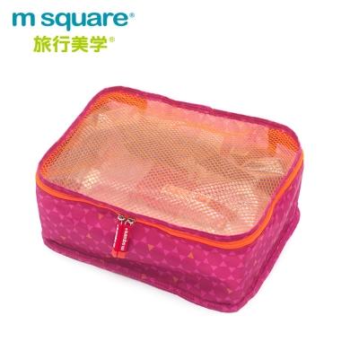 m square商旅系列Ⅱ折疊衣物袋S
