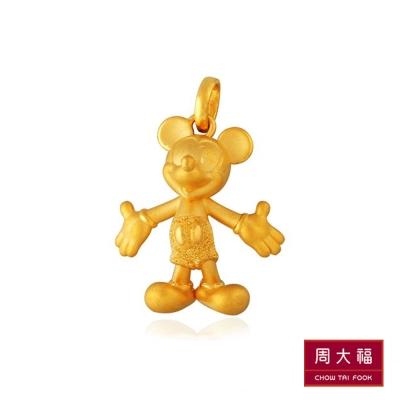 周大福 迪士尼經典系列 快樂米奇黃金吊墜(不含鍊)