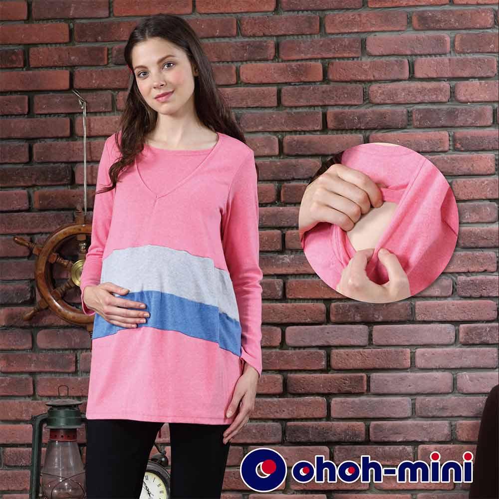 【ohoh-mini 孕婦裝】趣味拼接針織長版孕哺上衣(粉)
