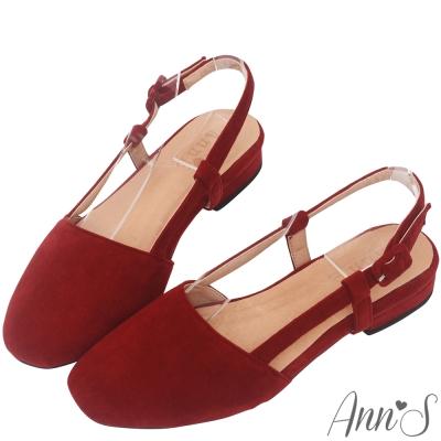 Ann'S韓國連線-典雅小方頭側拉帶平底鞋-酒紅