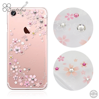 apbs iPhone 8/7 4.7吋施華洛世奇彩鑽手機殼-天籟之櫻