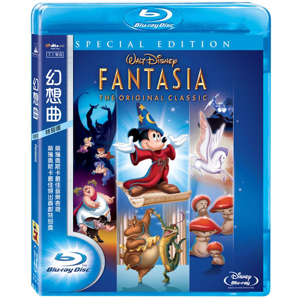 幻想曲  鑽石版 Fantasia  藍光 BD