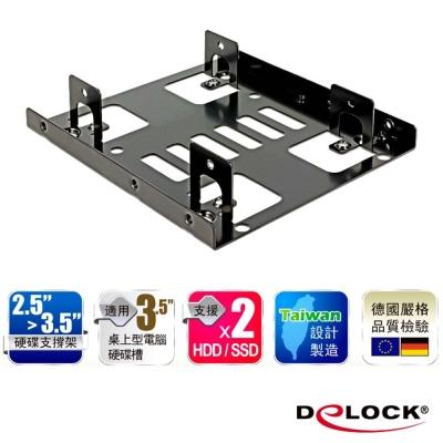 Delock 3.5轉2.5吋x2硬碟轉接架-18210