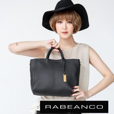 RABEANCO 迷時尚系列優雅兩用小手提包(大) 黑