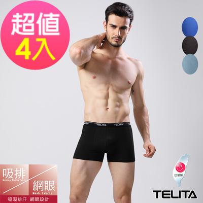 男內褲 吸溼涼爽運動平口褲/四角褲(超值4件組) TELITA