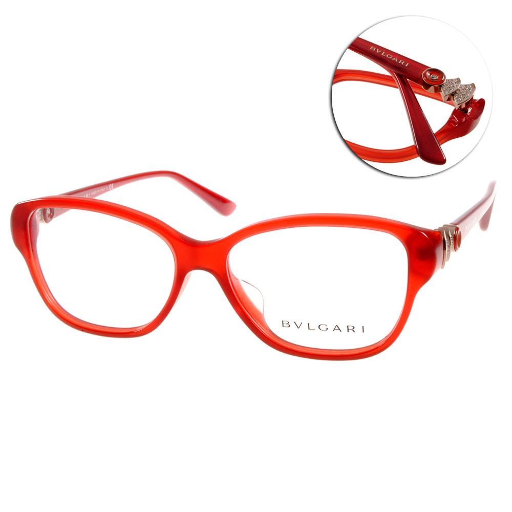 BVLGARI寶格麗眼鏡 典雅水鑽系列/紅#BG4089BF 5319